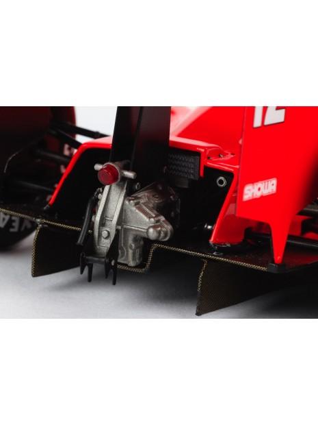 Formula 1 McLaren MP4/4 - GP Japan 1988 - 1/18 Amalgam Amalgam - 13